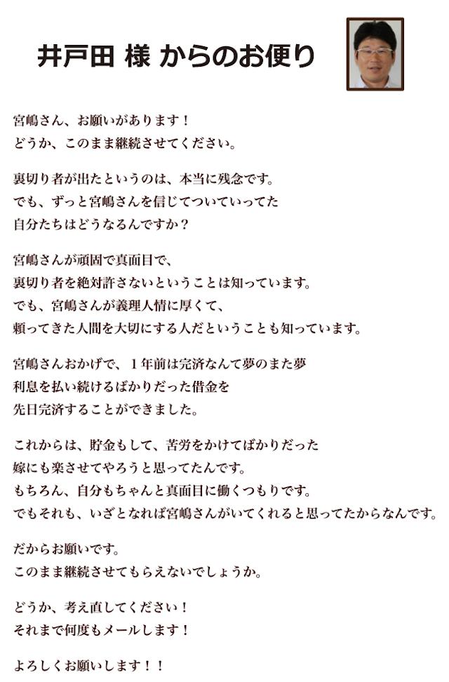 miyajimanokeiba_4