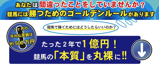 持田トップ
