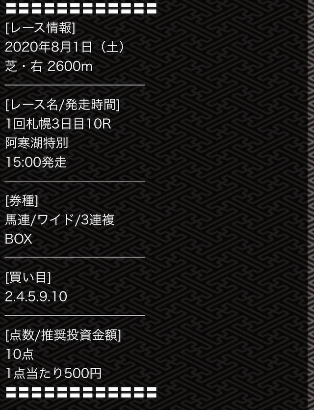MUTEKI無料2