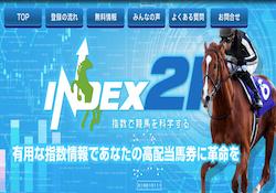 インデックス21アイキャッチ