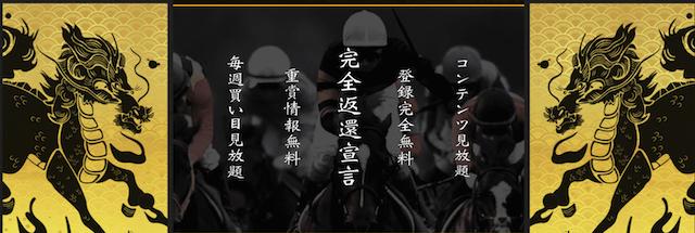麒麟トップ画像
