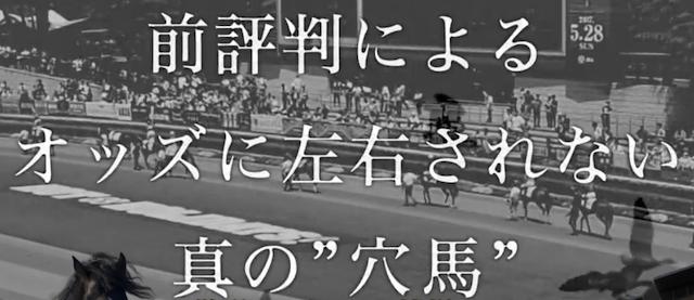 一撃万馬王トップ