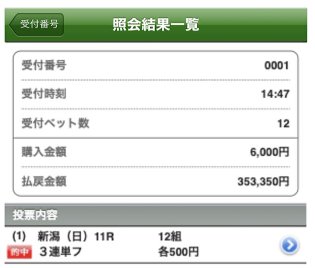 ホスクエ mvm 0808